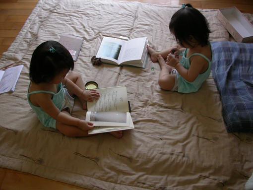 在媽媽的書房.jpg